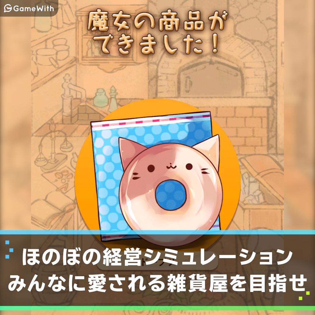 店 ローズ レシピ 洋菓子